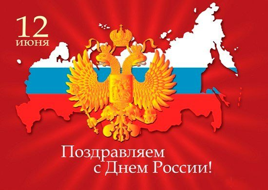 russian holidays Russian holidays dates and names of russian holidays - new years day, christmas, easter, and others.