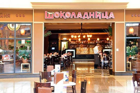 travel tips moscow coffee shops
